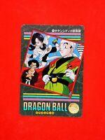 CARTE CARD DBZ DRAGON BALL visual adventure Bandai JAPAN 1995 VIDEL SATAN GOHAN