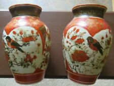 Antique Japanese Pair Of Kutani Hand Painted Vases With Birds And Flowers