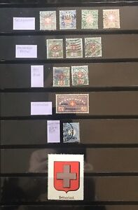 STAMPS SWITZERLAND HELVETIA 1878+TELEGRAPHIE/POSTAGE DUE/FRANCHISE MINT-US#01338