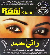 Rani Kajal, kohl (Box of 12) for beauty and eye care.