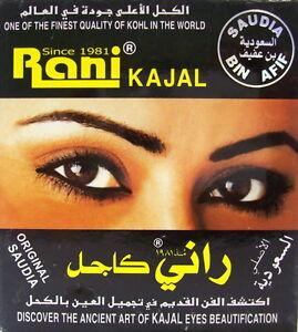 Rani Kajal, kohl (Box of 12) for beauty and eye care.