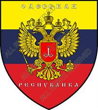 ODESSA RUSSIA RUSSIE BLASON BLAZON HERALDRY STICKER AUTOCOLLANT PVC