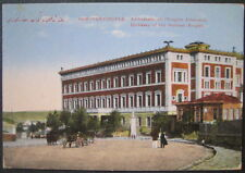Turkey 1900s Constantinople - view of German Embassy