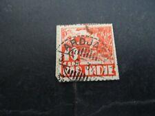 Nederlands Indië langebalk stempel ARDJASA op 194