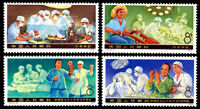 China Stamp 1976 T12 New Achievements of Medcal and Health Science MNH OG