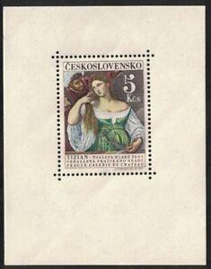 CZECHOSLOVAKIA, 1965, SG MS1511, CULTURE, MINIATURE SHEET, NHM