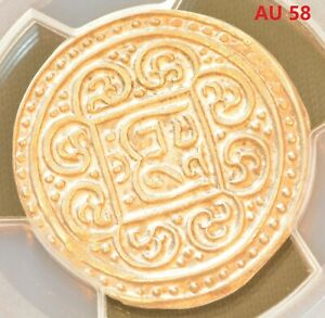 (1890) 15-24 China Tibet Tangka LM-627 C#A13.1Silver Coin PCGS AU 58