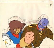 Anime Cel Danguard Ace #19
