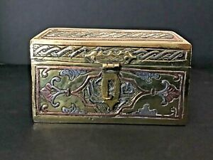 Small Brass Cairoware Chest Silver Copper Accents Arabic Script Wood Lined