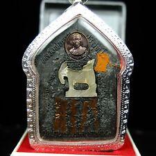 RarePhra Kun Paen Plai guman LP Koon wat banrai nakhon ratchasima Thai amulet#1