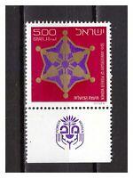S27991) Israel MNH 1975 Pioneers Woman 1v