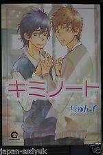 JAPAN Junko Yaoi,Boy's Love manga: Your Note