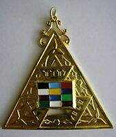 Past High Priest Jewel Pendant Royal Arch Chapter York Rite Officer Chain Collar