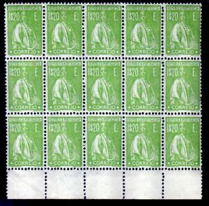 Portugal 1920 Ceres 1$20 Centavos Yellow Green Block of 15 MNH