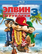 Alvin and the Chipmunks 3: Chipwrecked (Blu-ray) En,Rus,Ita,Czech,Portuguese etc