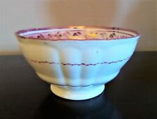 Antique Victorian Staffordshire Pink Luster Ware Slop Bowl Beautiful
