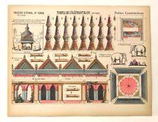 Pellerin Imagerie D'Epinal- 1266 Temple de l'Elephant Blanc Petites paper model