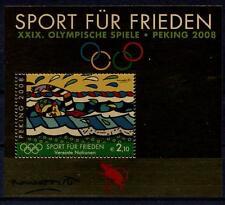 Olympische Sommerspiele 2008. Schwimmen. Block. UNO Wien 2008