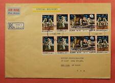 1969 DUBAI FDC SPACE APOLLO 11 REGISTERED TO USA