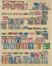 EGYPT COLLECTION OLD MH/USED STAMPS