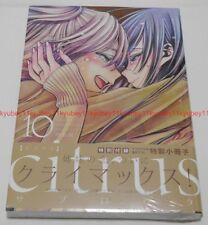 New citrus Vol.10 Special Limited Edition Manga+Booklet Japan 9784758078740