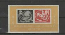 Allemagne, Bloc de timbres neuf MNH, bien