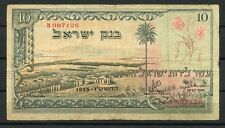 ISRAEL 10 LIROT 1955  NOTE  II AS SHOWN YOU DO THE GRADING