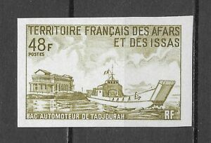 France Territory Ships Boats Self-Propelled Ferries Imperforated Proof ** 1970