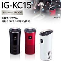 Sharp IG-KC15 High Density Plasma Cluster Ion Generator Air Purifier Automotive