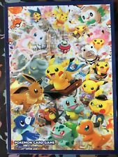 Sleeve Pikachu Evoli Eevee protege carte Pokémon Center deck shield card box