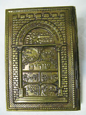 1964 Israel Brass Hymnal Shirim Sephardic Pizmonim Raphael Taboush Moses Ashear