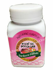 POWER LAB Medic Treatment powder Against Bacteria for KOI GOLDFISH CICHLIDS 40 g