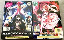 *English Dubbed* ~ Puella Magi Madoka Magica (1 - 12 End + 3 Movie) ~ 2-DVD
