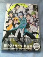 JAPAN Strike Tanaka: Strike Zone Servamp Illustration Works (Art Book)