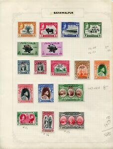 Weeda Pakistan: Bahawalpur #15, 16, 17, 22-25, 26-27, O17-O24 Fresh Mint Hinged