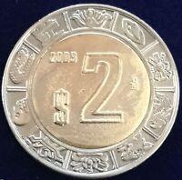 Vintage 2003 Mexico Bimetallic Golden Eagle 2 Pesos Coin