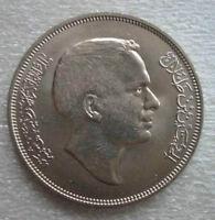 JORDAN 1/4 Dinar 1969 UNC FAO