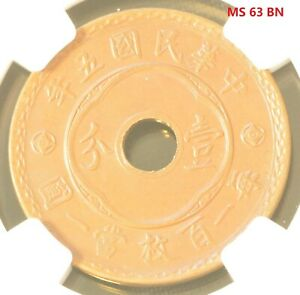 1916 CHINA Republic One Cent Copper Coin NGC MS 63 BN