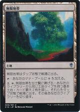 ***4x JAPANESE Myriad Landscape*** Commander 2016 Mint MTG Magic Cards