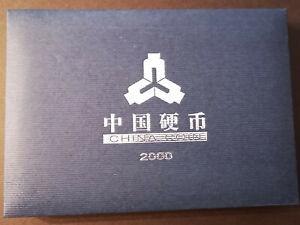 2000 China Mint Proof Set  SCARCE!