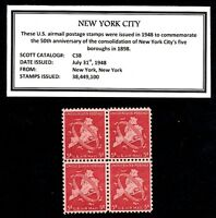 1948 - NEW YORK CITY -  Block of Four Vintage U.S. Airmail Stamps