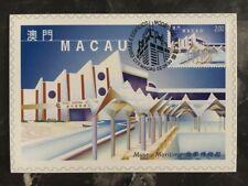 1999 Macau PostCard Exhibition Cover Maritime Museum  2 Pataca Stamp