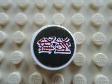 Lego 1 x Fliese 4150pb095  weiß  2x2 rund Sticker Asian gold 8107