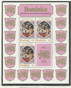 DOMINICA # 570-572 MNH QUEEN ELIZABETH II CORONATION JUBILEE Miniature Sheets