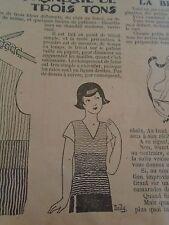 """PATRON ORIGINAL POUR LA POUPEE """" BLEUETTE CHANDAIL AU TRICOT JUILLET  1931"""