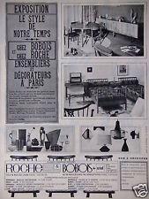 PUBLICITÉ 1964 ROCHE BOBOIS ENSEMBLIERS ET DÉCORATEURS À PARIS EXPOSITION