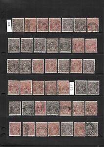 Stamps Australia Bulk 1.5d Chocolate/Brown KGV Heads x 42 Good/Fine Used 2 wm's