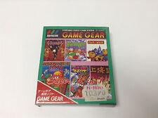 GAME GEAR SUPER 6 IN 1 . COLUMNS , PONGO , PAC-MAN , WONDER BOY , ----- , -----