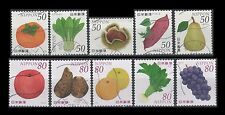 Japan 3579a-3 + 3580a-3a-e Fruits & Vegetables (10 Used Stamps)