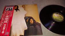 LP-Vinyl JOHN LENNON Life with the Lions JAPAN JAPANESE nrmt-mt NEVER PLAYED